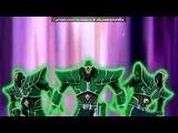«какаси и наруто аниме и бакуган» под музыку MINECRFT - песни из сериала по диснею  (высший класс). Picrolla