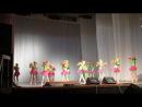Городской конкурс хореографических коллективов