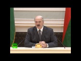 Лукашенко о санкциях против России и Беларуси